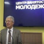 Курс лекций «Русская экономика» в Центре занятости молодёжи