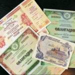 Минфин заставит вкладчиков любить Родину за 300 млрд