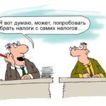 Налог на вклады заставит закрыться большинство банков