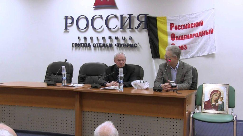 В.Ю. Катасонов в клубе «Русская мысль» г. Санкт-Петербург