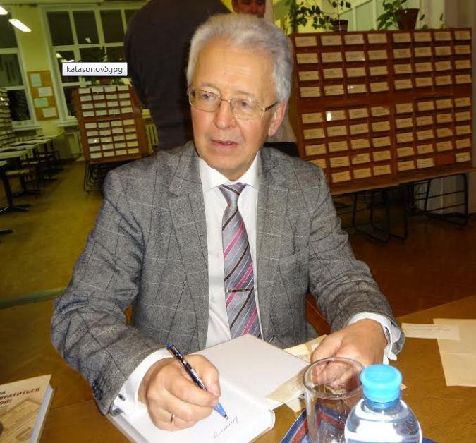 Профессор В. Ю. Катасонов представил свою новую книгу в Костроме