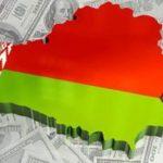 Внешний долг Беларуси: красная черта может быть пересечена уже в уходящем году (Часть 1)