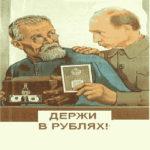 США подставили рублю подножку
