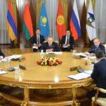 Евразийский экономический союз. Рывка пока нет, а он очень нужен