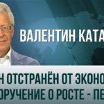 «Эффект бумеранга»: Украина «споткнулась» на собственных санкциях…