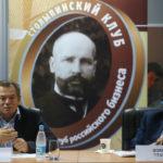 Титов: Столыпинский клуб представит программу Путину