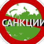 Народ России сознательно отвлекают от внутренних проблем