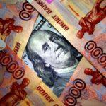 «Летучий капитал» спекулянтов работает на рубль