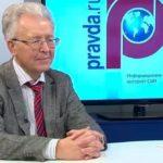 Валентин КАТАСОНОВ: « «Народные облигации» — очередная игра в фантики»