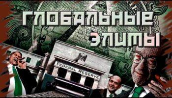 Глобальные элиты в схватке с Россией. Валентин Катасонов и Александр Нотин. Сводный видеосюжет.
