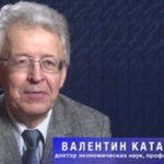 В. Ю. Катасонов. Правительственный отчет в стиле Пиноккио