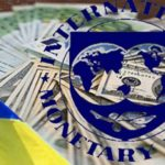 В. Ю. Катасонов. «Спасительный» транш МВФ для Украины. Актуальный комментарий – часть 1