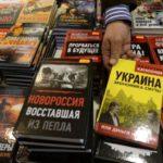 Украинцам запретят читать книги из России, Крыма и Донбасса