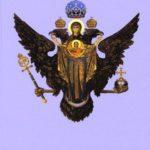 Приглашение на представление книги профессора В.  Ю. Катасонова «Философия и Христианство»