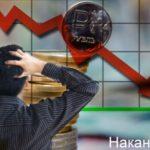 Экономисты Института Гайдара и РАНХиГС назвали «слабый рубль» бесполезным для экономики