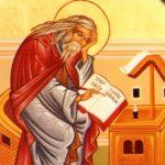 Игорь Гревцев. «Философия и христианство» (краткий обзор)