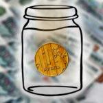 Валентин КАТАСОНОВ — о том, стоит ли скупать гособлигации