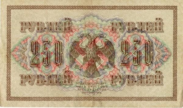 01-рупь