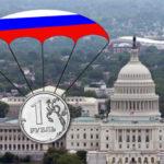 Валентин КАТАСОНОВ: любая домохозяйка понимает, что РФ не надо вкладываться в экономику США