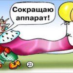 «Реформа Кудрина может представлять большую опасность для страны»