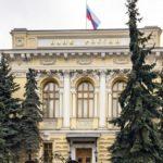Валентин Катасонов. Россия сползает в черную банковскую бездну
