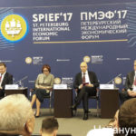 «Пора провести реформу сберегательной модели Кудрина»