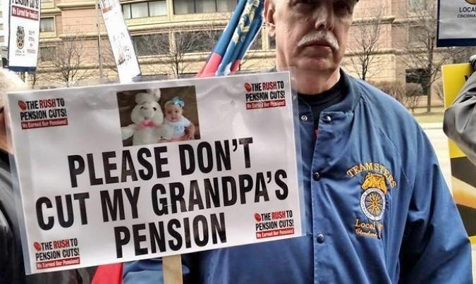 10-пенсион
