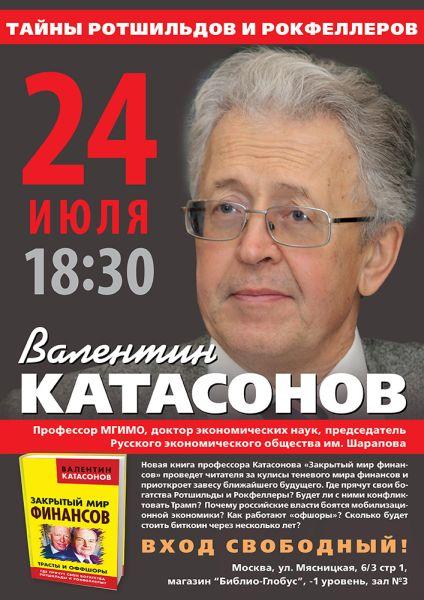 19-постер