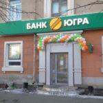 Валентин Катасонов: Набиуллина должна отказаться от прежних решений по банку «Югра»