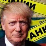 «Дональд Трамп объявил экономическую и холодную войну России»