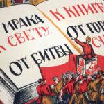 Валентин КАТАСОНОВ. О капитализме и коммунизме  в трудах свт. Николая Сербского