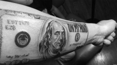 11-доллар