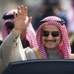 «Саудовский принц вслед за Трампом спасет Лукашенко»