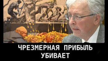 Валентин Катасонов. Как возродить экономику России