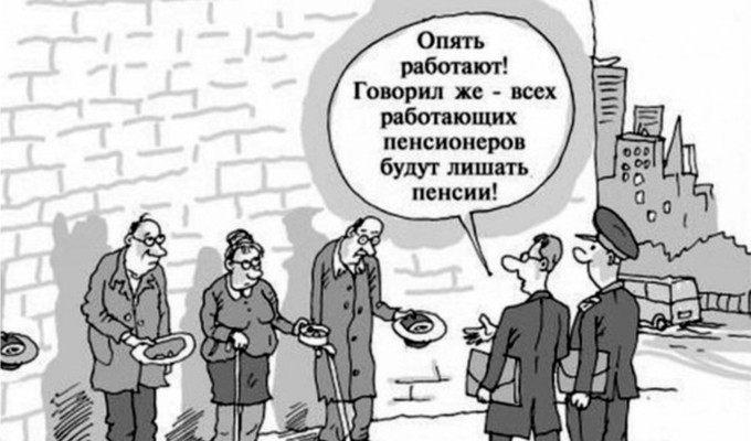 13-pensionerka