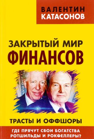 14-книга