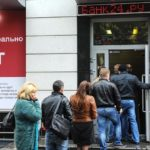 Валентин Катасонов: Банки в России живут ярко, но недолго