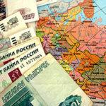 Валентин Катасонов. В России триллионы незаконных рублей