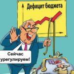 Валентин Катасонов. КОРМУШКА. Актуальный комментарий