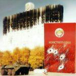 Виктория Мариупольская. Правильная интерпретация Конституции РФ
