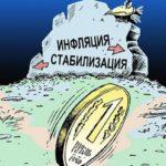 Валентин Катасонов: В ЦБ или ничего не понимают, или понимают все и разыгрывают спектакль