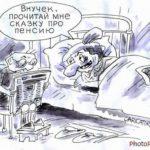 Валентин Катасонов: В споре о пенсиях Кудрина и Минтруда — лукавят оба