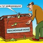 Валентин Катасонов. ГЕНОЦИД. Актуальный комментарий