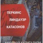 Приглашение на представление  нового книжного проекта  Русского экономического общества им. С. Ф. Шарапова