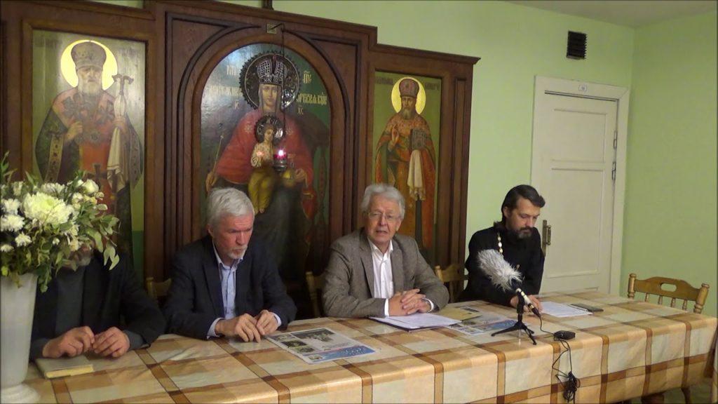 Круглый стол РЭОШ «500 лет Октябрьской революции»