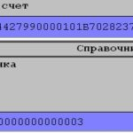 Валентин Катасонов. Банкиры делают граждан России преступниками?