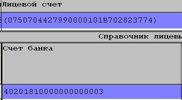 02-лиц