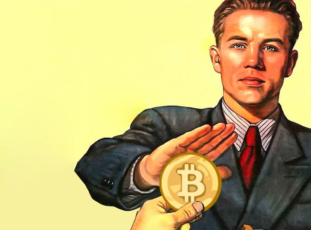 12-no-bitcoin