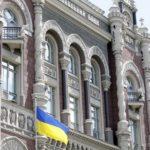 Валентин Катасонов. Украина как полигон электронно-банковского концлагеря