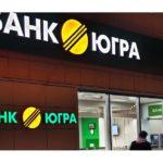 Эксперты раскритиковали решение по спору «Югры» и Центробанка